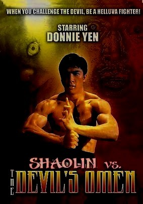 Shaolin vs the devil 39 s omen netflix for Portent vs omen