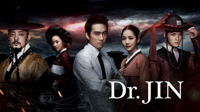 Netflix Box Art for Dr. Jin - Season 1